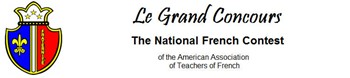 National French Exam logo