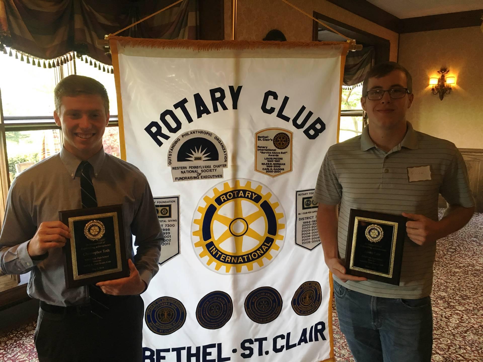 The Bethel Park-St. Clair Rotary Tech Award Winners